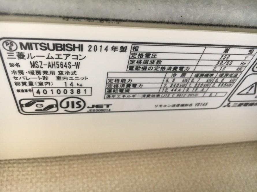 3A57ECAF-936C-4BB3-B511-67EE34E06535