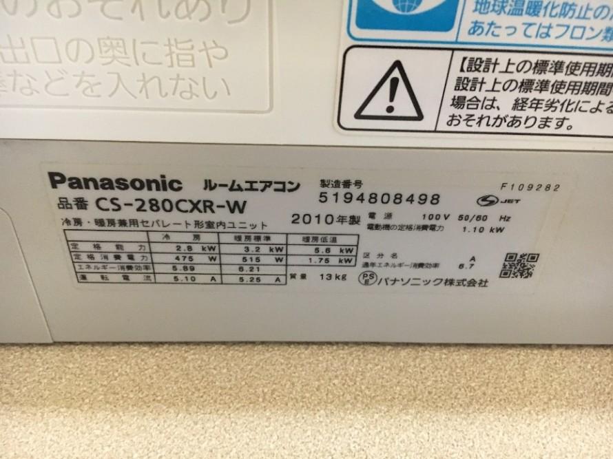 70B73563-F4DA-402C-99EA-C6920A44D61C