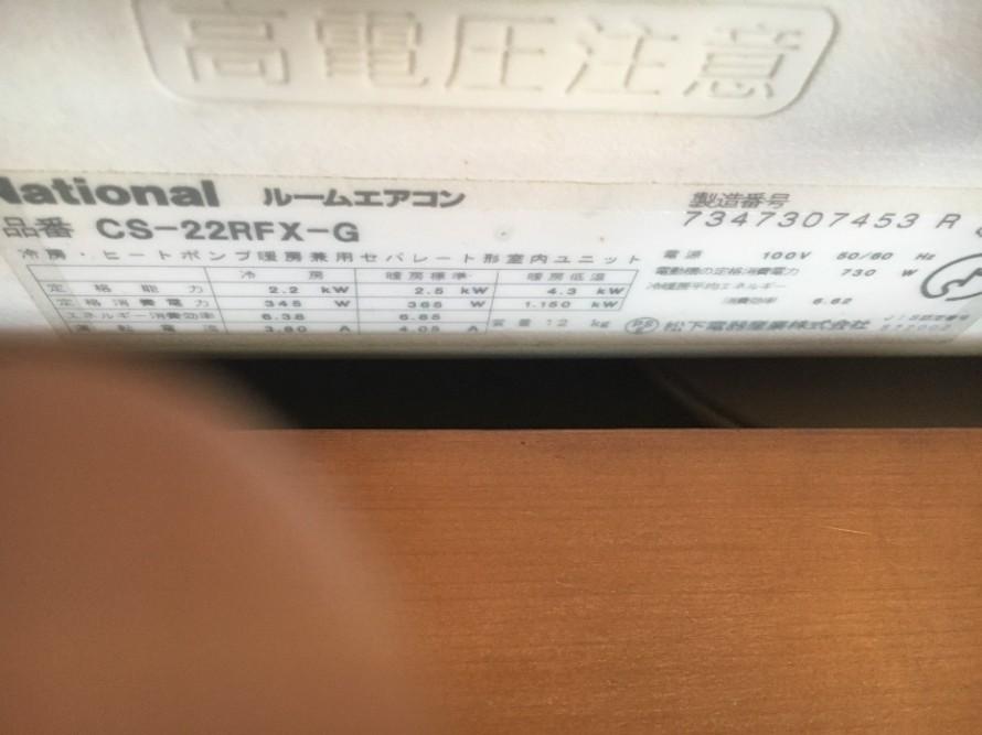 BE374A5F-A0AA-43E0-ACD2-799C4C4CE5B6
