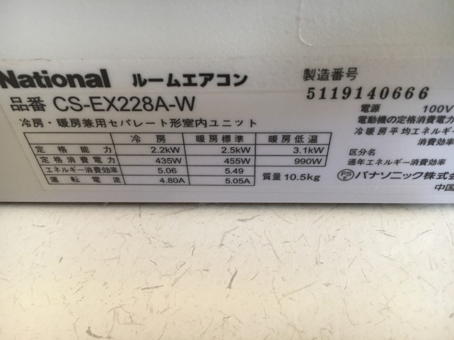 C0FCB80F-59A0-44AE-B811-4E525B2D74C4