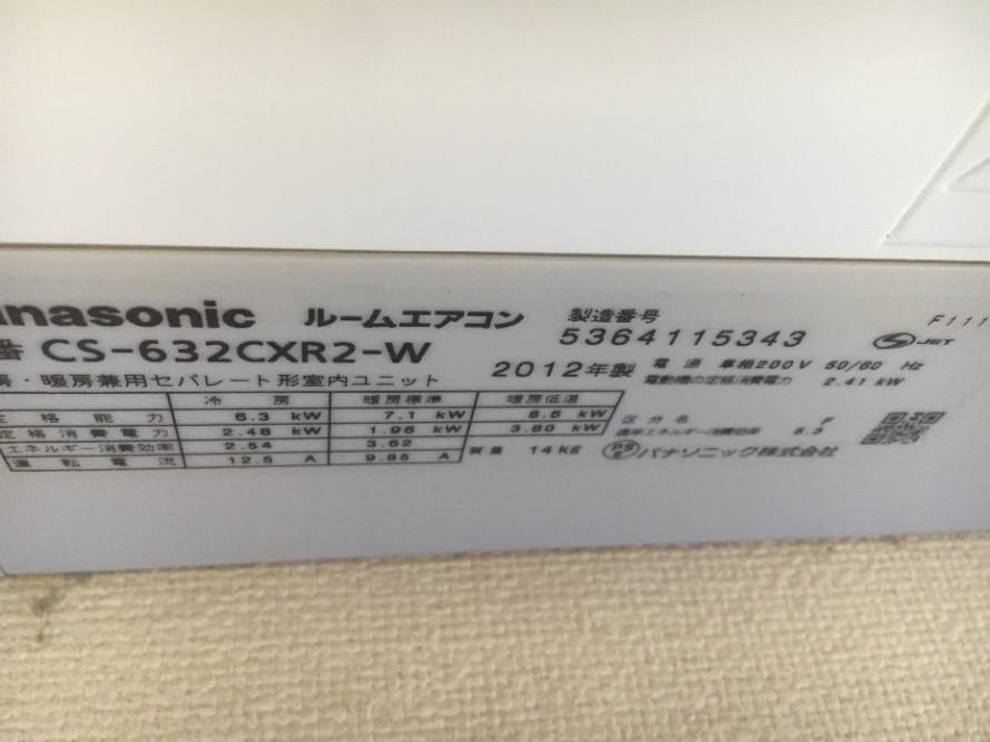 EF3F1F05-844E-47A8-A7DA-06DE9AB7AF4A